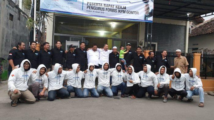 FORBIS Wilayah Pekalongan Siap Jadi Tuan Rumah Munas Perdana PP FORBIS