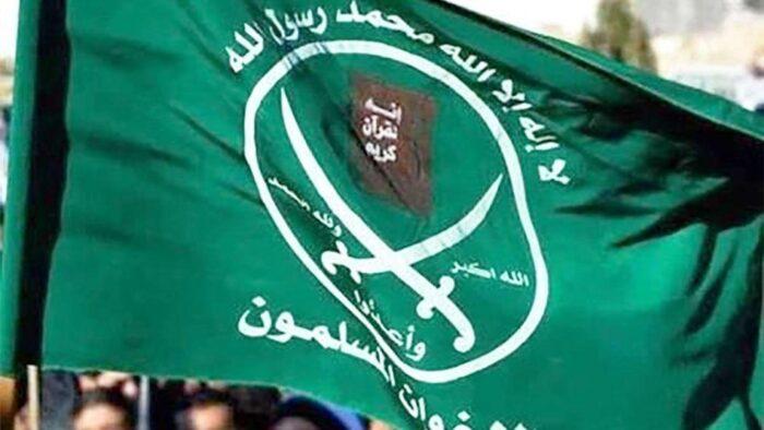 Penjelasan Ulama Saudi Tentang Ikhwanul Muslimin