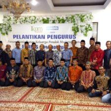 Forbis Cabang Kalimantan Barat Sebagai Cabang Ke-17 Resmi Dilantik