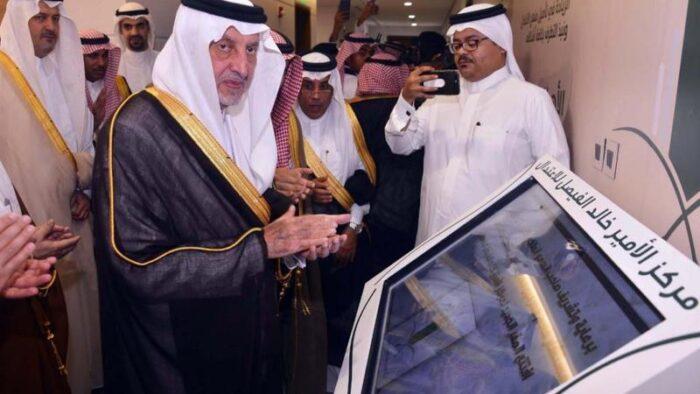 Manhaj I'tidal Su'udy (Saudi Moderation Progress)
