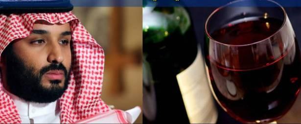 "Putra Mahkota Saudi, Pangeran Muhammad bin Salman: ""Kami Tidak Akan Pernah Melegalkan Alkohol"""