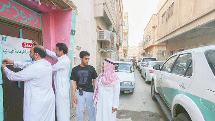 """Giliran Kementerian Perdagangan Arab Saudi Turun Tangan dalam Kampanye """"Negara Tanpa Pelanggar"""""""