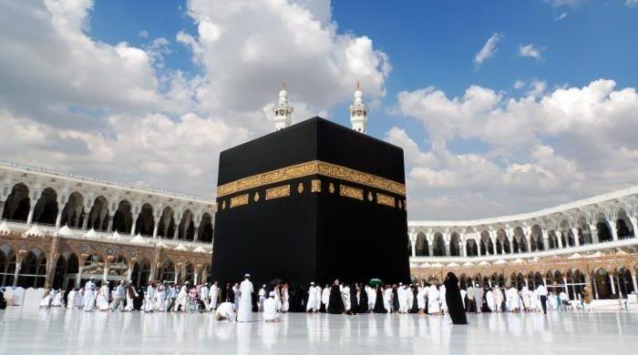 Kementerian Haji dan Umrah Saudi: Vaksinasi Tetap Wajib Bagi Jemaah Umrah