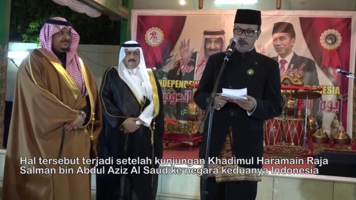 Untaian Puisi Dubes RI untuk KSA, Agus Maftuh Abegebriel, di Depan Pangeran Muhammad bin Abdurrahman bin Abdulaziz Al Saud