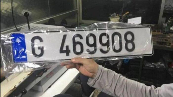 Mengenal Jenis Plat Kendaraan di Saudi