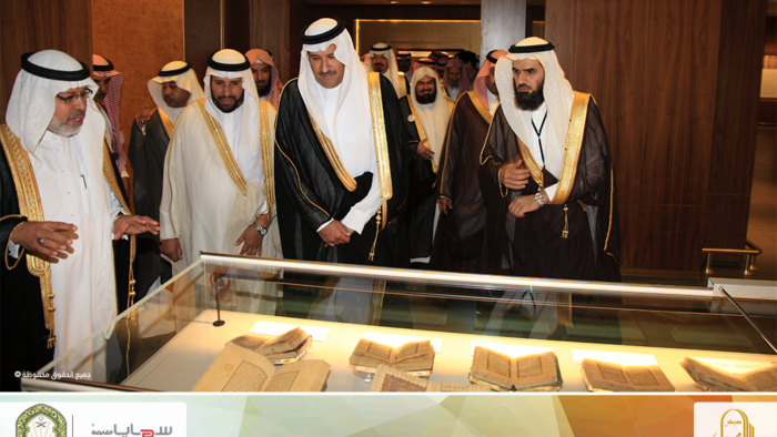 Al-Qur'an Cetakan Langka Ditampilkan di Pameran Madinah