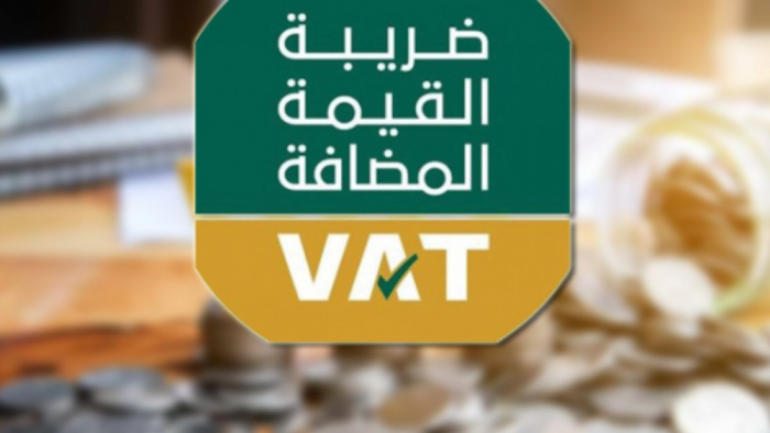Harga Pulsa di Saudi Setelah VAT Diberlakukan