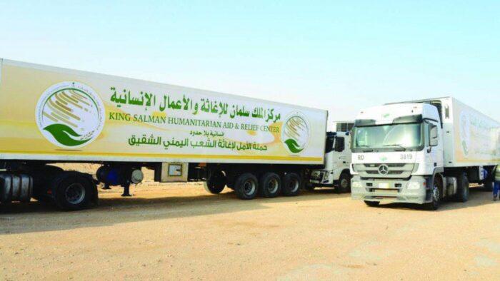 King Salman Center: 18 juta Dollar Untuk Proyek Pembangunan di Suriah