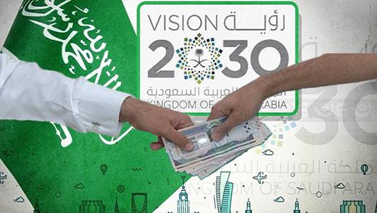 Komisi Anti Korupsi Memasuki Tahap Akhir Dalam Pemeriksaan Kasus Korupsi Terbesar di Arab Saudi