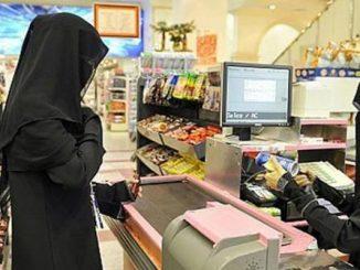 Pofesi Kerja yang Dikhususkan bagi Warga Saudi