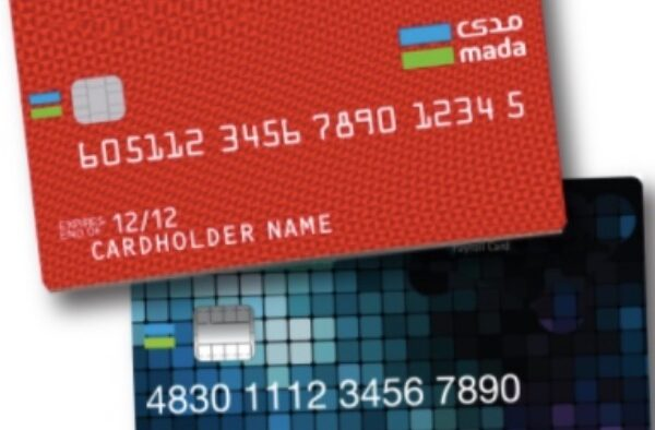 """""""Kartu Gaji"""" dari Bank Untuk Pekerja Domestik"""