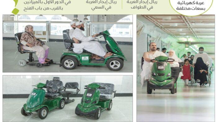 Sewa Electric Cart di Masjidil Haram Bagi Jemaah Usia Lanjut dan Difable
