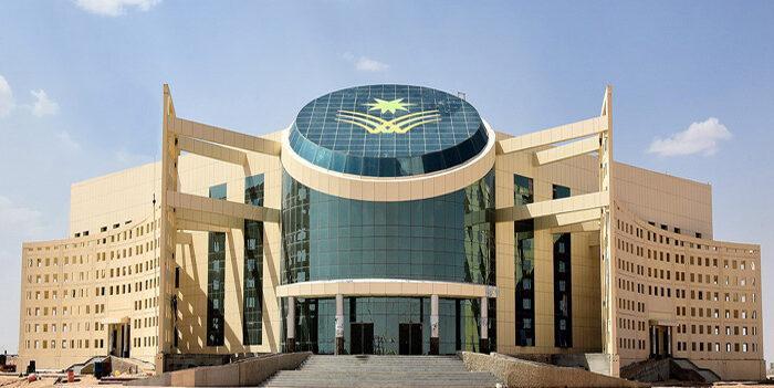 Pilih Universitas Pilihanmu di Arab Saudi