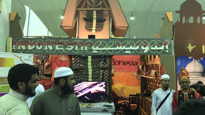Festival Budaya Antar Bangsa Ke-VII Universitas Islam Madinah