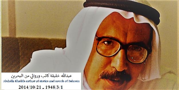 Media Sekuler dan Anti Saudi Satu Suara Menyelewengkan Fatwa Syaikh Abdullah al-Mutlaq Tentang Abaya di Arab Saudi