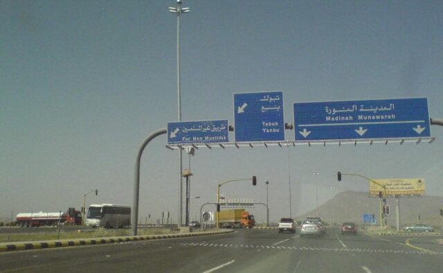 35 Jemaah Umrah Meninggal Dalam Kecelakaan Bus