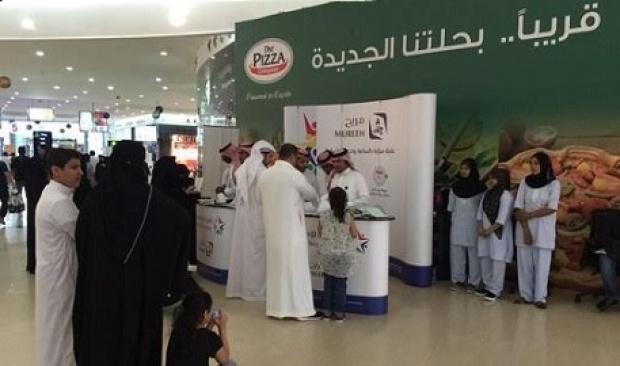 Agen Rekrutmen Pekerja Rumah Tangga Asing Dapat Membuka Kantor di Arab Saudi