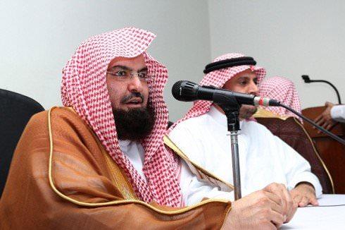 Apa Komentar Syaikh as-Sudais Tentang Serangan Rudal Syiah Houtsi ke Beberapa Kota di Arab Saudi?