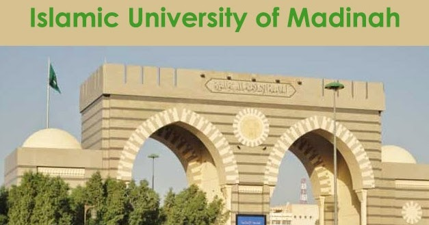 Seputar Pendaftaran ke Universitas Islam Madinah