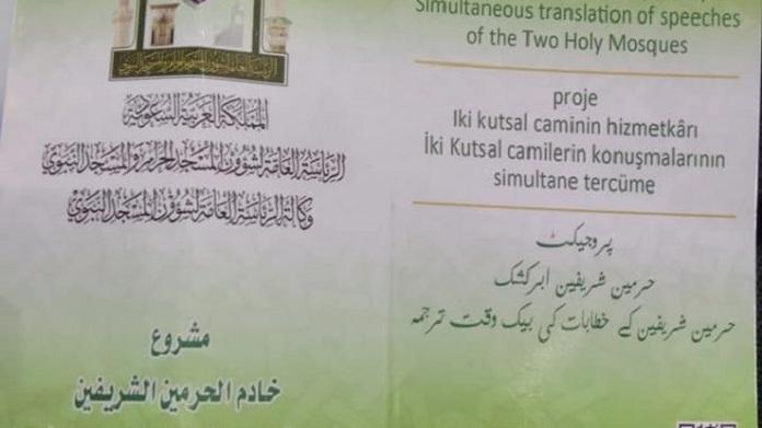 Khutbah Jum'at Berbahasa Indonesia di Masjidil Haram