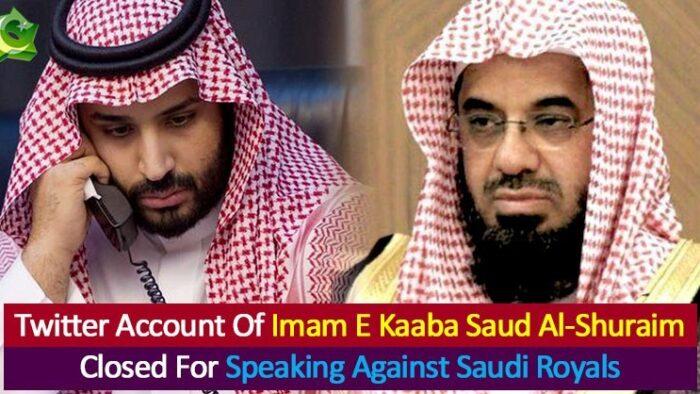 Lagi, Media Berdusta Memberitakan Pemerintah Arab Saudi Menutup Akun Twitter Imam Masjidil Haram