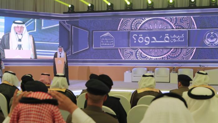 Pertemuan dan Penelitian Ilmiah Tentang Haji dan Umrah Diselenggarakan Universitas Umm Al-Qura Makkah
