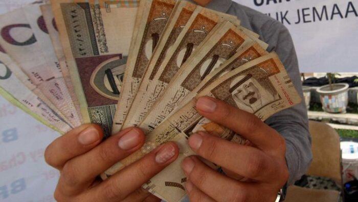 Uang Kertas 1 Reyal Ditarik Dari Peredaran