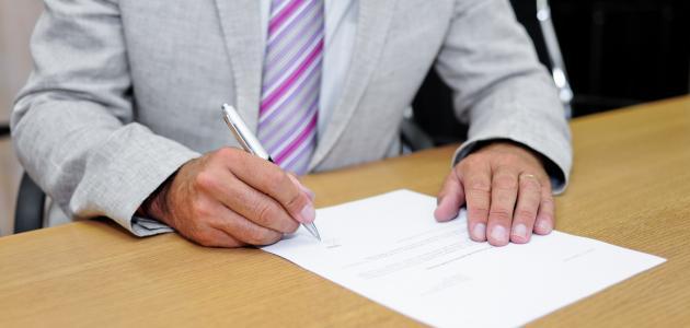 Mulai 1 September, Izin Kerja di Arab Saudi Harus Menyertakan Surat Akad Kontrak Rumah