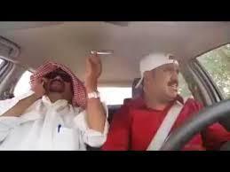 Sopir di Saudi Takut Menyetir Mobil