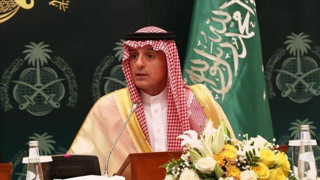 """Al-Jubeir: Masalah Palestina Adalah """"Prioritas Utama"""" Arab Saudi"""