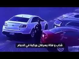 Keberhasilan Polisi Arab Saudi Meringkus Pelaku Kejahatan dan Pelanggaran dalam 24 Jam