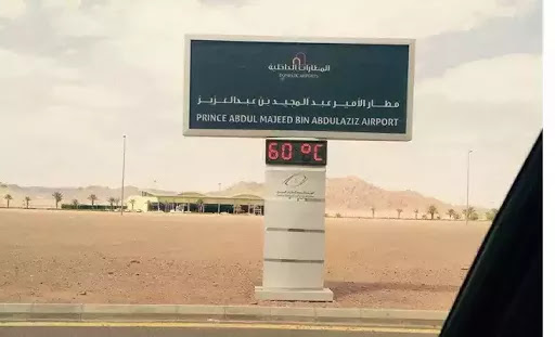 Kota Terpanas di Arab Saudi