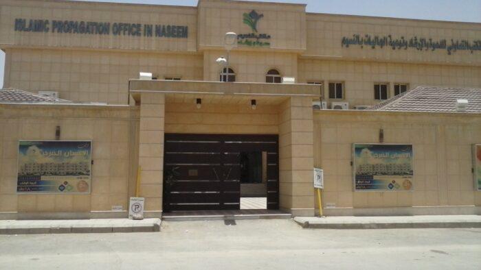 Kisah Tetangga Syaikh, Khatib Shalat Jum'at di Riyadh