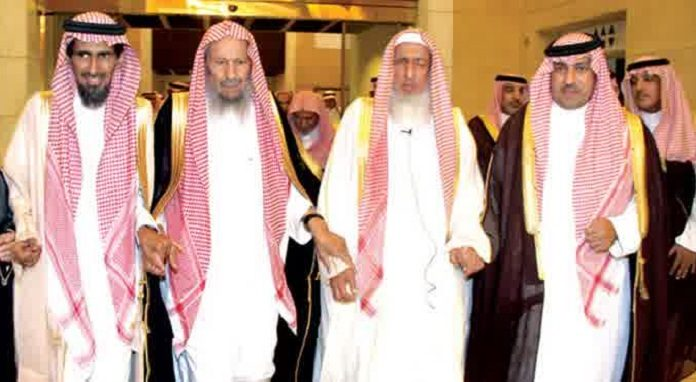 """Haiah Ulama Saudi"" Menyerukan Pangeran MBS Mundur?"