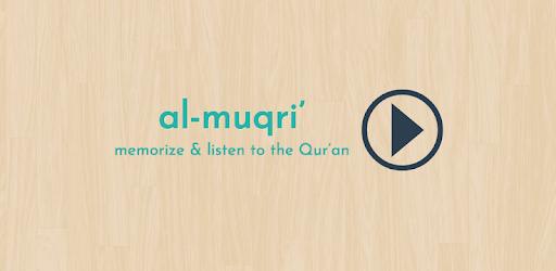 Program Gratis dan Praktis Untuk Menghafal Al-Quran