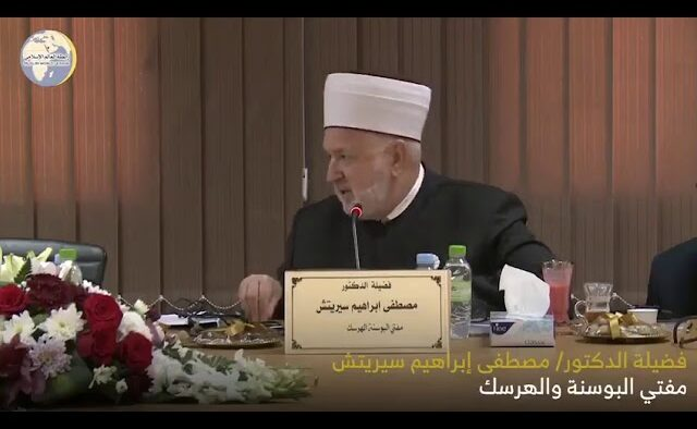 Testimoni Mufti Bosnia dan Herzegovina Terhadap Arab Saudi