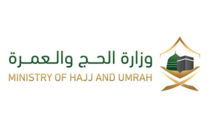 Kementerian Haji Arab Saudi:  Lebih Dari 282 Ribu Visa Umrah Telah Diterbitkan