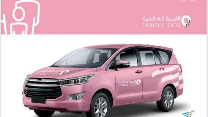 Penampakan Taksi dengan Sopir Wanita di Arab Saudi
