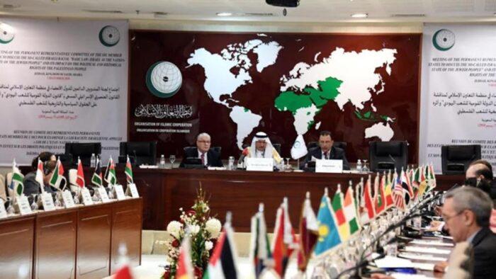 Arab Saudi: Undang-undang Israel adalah Rencana Genosida Baru Terhadap Palestina