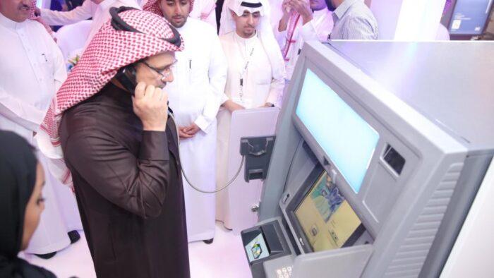 Arab Saudi Mengembangkan Pembayaran Terpadu Tanpa Uang Tunai