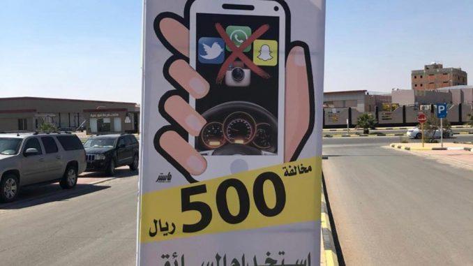 Foto: Ketahui Sanksi Denda Hingga Ribuan Reyal Bagi Pelanggar Lalu Lintas di Arab Saudi
