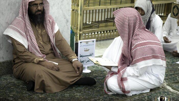 Pembukaan Daurah Musim Panas Untuk Tahfidz dan Muraja'ah Al-Quran di Masjidil Haram