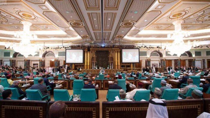 Pernyataan Final KTT Islam di Makkah: Penegasan Kembali Hak Rakyat Palestina Sebagai Sebuah Negara