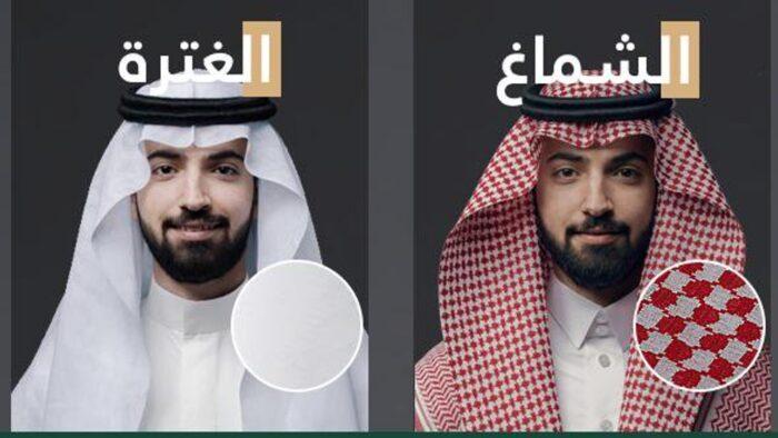 Ghutrah dan Simagh: Simbol Penutup Kepala Orang Arab