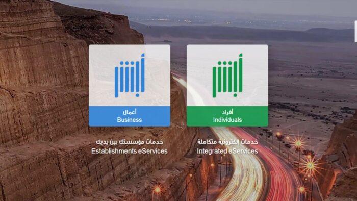 Jawazat Saudi Ingatkan Registrasi Biometrik Ekspatriat