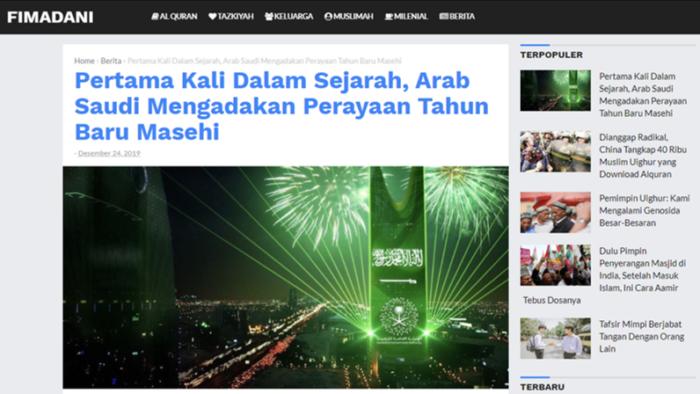 Perayaan Natal dan Tahun Baru di Arab Saudi (Bagian 2-Habis)