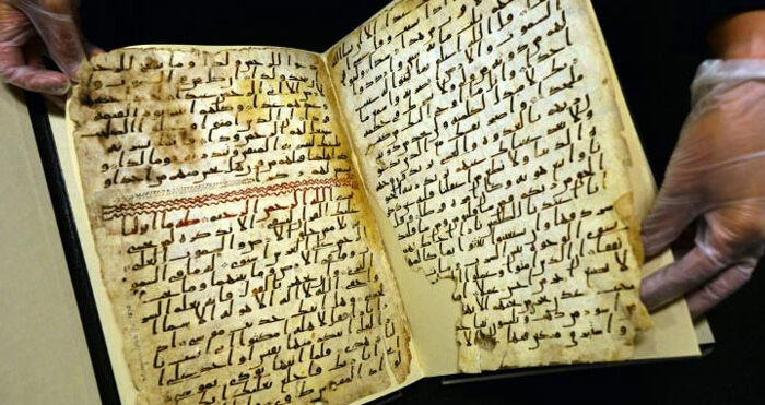 King Faisal Center Akan Pamerkan Salinan Pertama Al-Quran dan Injil King James