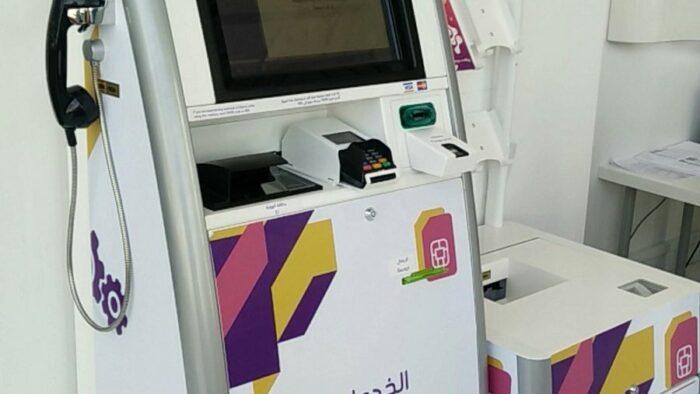 Layanan Pelanggan di Saudi: Serba Mesin, Tenaga Manusia Semakin Dikurangi