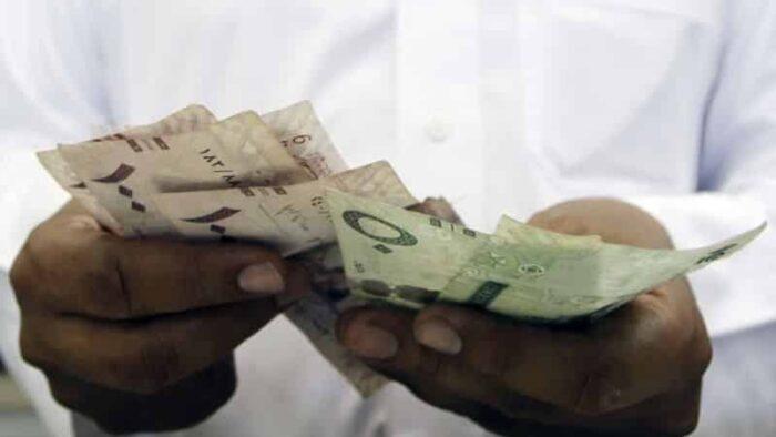 Mengembalikan Uang 300 Reyal Setelah 10 Tahun