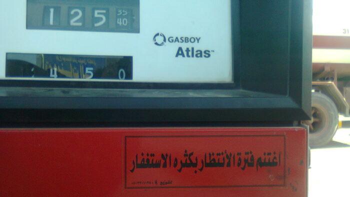 1001 Jalan Dakwah, Salah Satu Contohnya di Arab Saudi